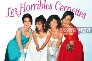 ওয়াল্ড ওয়াইড ওয়েব (www) Les Horribles Cernettes, First picture on internet.