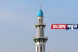 ঢাকা First Mosque