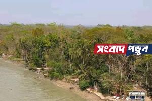 বাংলার সুয়েজ খাল খ্যাত গাবখান চ্যানেল সম্পর্কে জেনে নিন