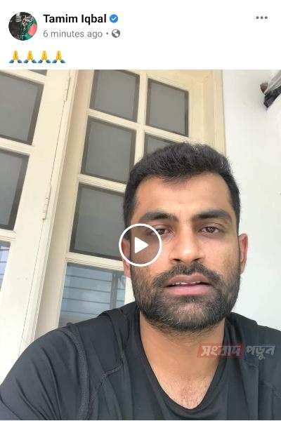 কেন T20 World Cup না খেলার সিদ্ধান্ত নিলেন তামিম?